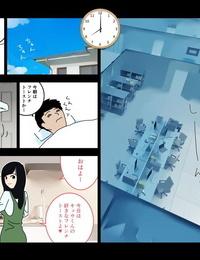 Yoiko Books Furin 24