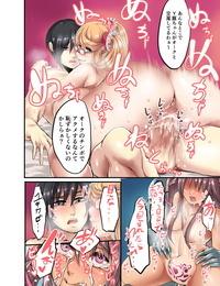 Ikemen Teikoku Remu Shizuru no Inbou Taimanin Yukikaze Digital - part 2