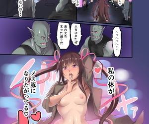 Ikemen Teikoku Remu Shizuru no Inbou Taimanin Yukikaze Digital