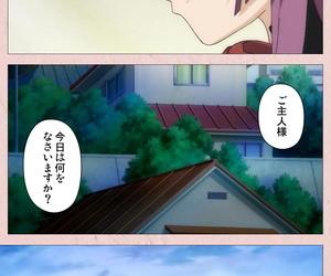 Aohashi Yutaka Full Color seijin ban Tsun Tsun Maid wa Ero Ero Desu complete ban - part 4