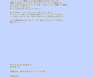 C92 mugicha. Hatomugi million solo theater 3 The IDOLM@STER MILLION LIVE! Korean