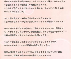 COMIC1☆5 Butagoya Kemigawa Mondo Nikukai