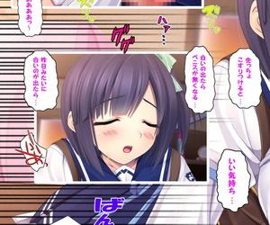 Appetite Full Color Seijin Ban Jibun no Imouto o Sukisugite… Hajimete wa Imouto no Karada de...