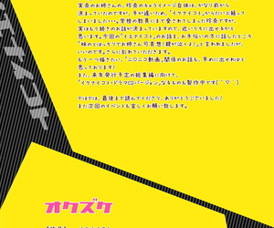 Rip@Lip Mizuhara Yuu Ienai Koto - Cosas Inconfesable Spanish NekoCreme Digital