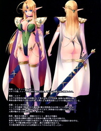 C97 Alem-Gakan Kirishima Satoshi Dungeon Elf Destiny