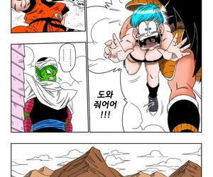 Yamamoto Warui Aniki - Bulma ga Yuukai Sareta! Dragon Ball Z KoreanColorized