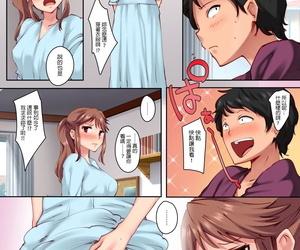 Crimson CROWN Matsuda Val Osananajimi ga Konnani Kimochi ii Nante Chinese - part 2