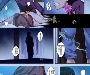 Crimson CROWN Matsuda Val Osananajimi ga Konnani Kimochi ii Nante Chinese - part 3