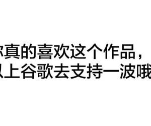 C93 Amamiya Amami Mikihiro NEKOTORE Chinese lolipoi汉化组