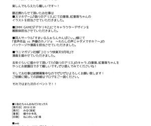 C97 Mirukuseiki Sukoyaka Gyuunyuu Riamu-chan Onedari Sex THE IDOLM@STER CINDERELLA GIRLS