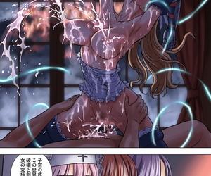 Hiero tensei shitara poshon datta w - part 4