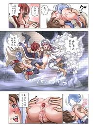 Hiero tensei shitara poshon datta w