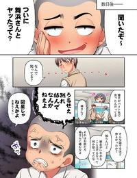 Momoshika Fujiko Maihama Yuki no Ikigao wa Bukatsu Komon no Ore shika Shiranai Ch. 5