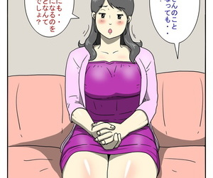 Dust Soul Ore no Chorosugiru Okaa-san
