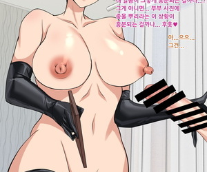 Marotix Mature Trap Korean - part 2