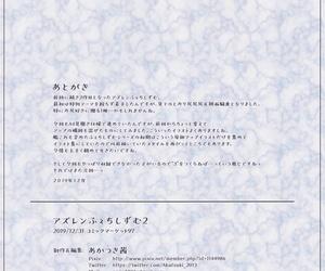 C97 A2 LampShade Akatsuki Akane AzuLane Fetishism 2 Azur Lane