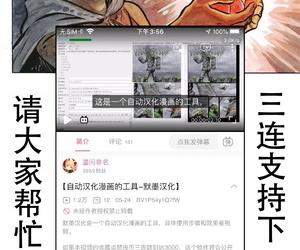 SweetEdda Loki SweetEdda Vol. 6 Inma Tensei Hen - Daraku no Inmashou Ischia Chinese 不咕鸟x这很恶堕汉化组 - part 2