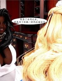 Erismanor做一次辣妹(K记翻译) - part 5