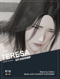 TERESA - CAN NOT GO BACK