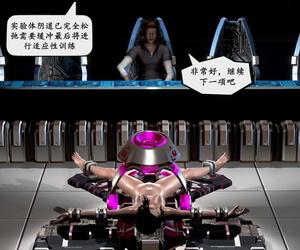 【PIXIV】 DDK00 弥生 第二&三章 坚持住~马上就完成了 - part 5
