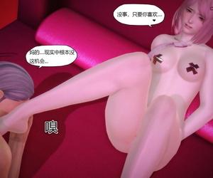 KABA 特殊交易 Chinese - faithfulness 4