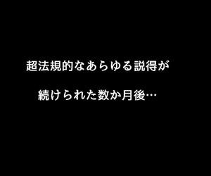 Tagosaku 新優性保護法