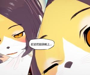 KABA 猫非猫 Chinese - part 2