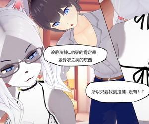 KABA 猫非猫 Chinese