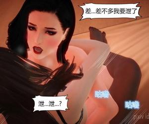 KABA 拜访 Chinese - fidelity 4