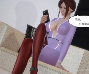 KABA 失踪的少女 下部 Chinese - part 2