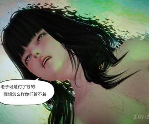 KABA 失踪的少女 下部 Chinese - decoration 4