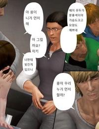 NamelessPeasant Ayakas diary korean 능향의 일기 - part 5
