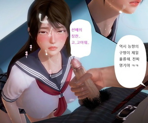 NamelessPeasant Ayakas diary korean 능향의 일기