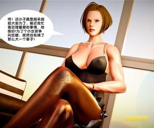 BB君 奴隶契约之女神战士第25章 Chinese