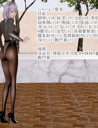 How can a creep like me reincarnate as a pantyhose 身為低級戰鬥員的我轉身成絲襪是甚麼玩法?! Chapter 8