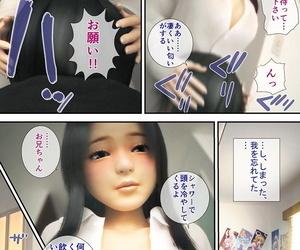 神待ちサイト~俺と彼女の秘密の思い出~1-2