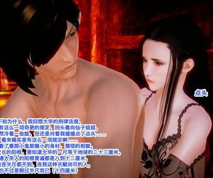 Legend of Ace 005 - faithfulness 3