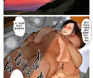 Kill the King Kyou no Misako-san 2019:4 - 오늘의 미사코씨 2019:4 Korean - part 4