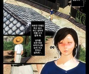 Kill the King Kyou no Misako-san 2019:4 - 오늘의 미사코씨 2019:4 Korean