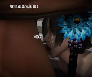 大空翼 尤物还是玩物 1-2 Chinese - part 3