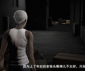大空翼 尤物还是玩物 1-2 Chinese - part 4