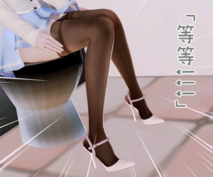 How tuchis a clamber much the same as me reincarnate as a pantyhose 身為低級戰鬥員的我轉身成絲襪是甚麼玩法?! Chapter 5 - accouterment 2