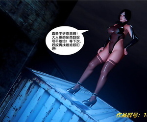 (BB君)奴隶契约之女神战士第28章(中国) - part 5