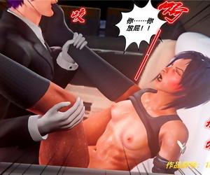 (BB君)奴隶契约之女神战士第28章(中国) - part 7