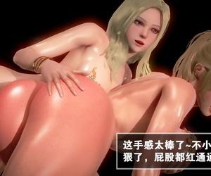 lange1 Delia x Fiona Vindictus Chinese