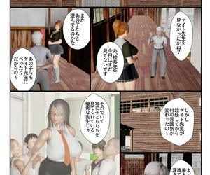 Goriramu Touma kenshi shiriizu Devil Swordsman Series - part 4