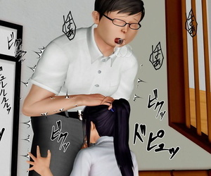 Artist -sasi- Mashou no onna - part 5