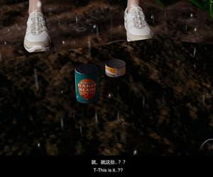 隔绝岛 ISoLAND 前篇 PART1 Chinese/English