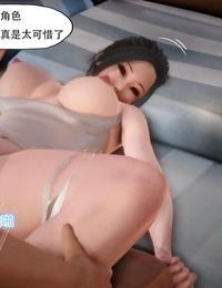 KABA Skinsuit Pub Chinese - part 2