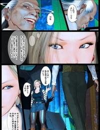 Kill the King No.18 Part2
